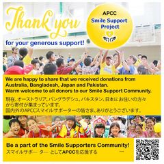 Smile support project.jpg