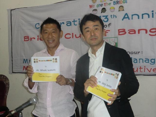Iwamoto san,Kurisu san
